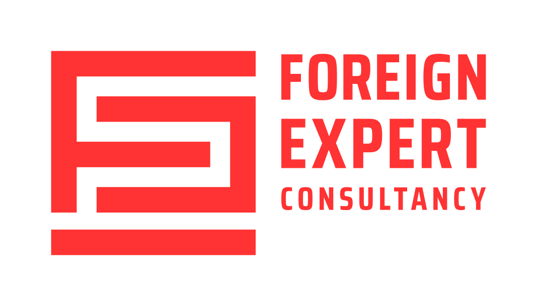 Foreign Expert Consultancy